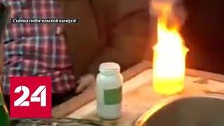 Ученики сняли на видео взрыв на уроке химии - Россия 24