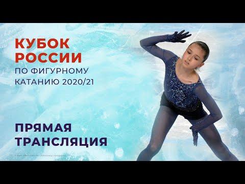 Кубок России по фигурному катанию. Второй этап. Короткие программы