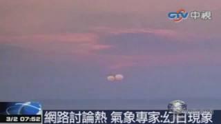 ظهور شمسين في الصين (ظاهرة غريبة)