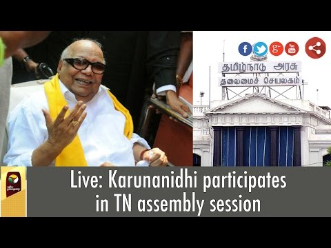 Live: Karunanidhi participates in TN assembly session
