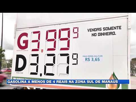 Postos de Manaus já vendem gasolina mais barata