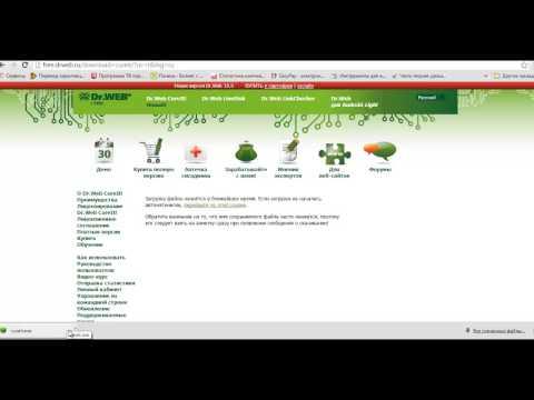 Как сканировать компьютер на вирусы, бесплатный антивирус Доктор Веб