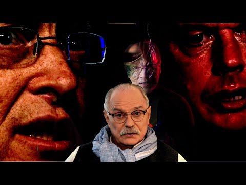 Чип и Гейтс против Михалкова. Альтернативщина. Фильм первый