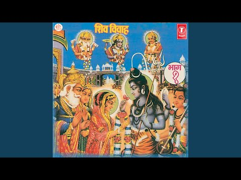 Shiv Vivah (Part - 1)