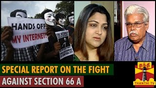 Special Report on the Fight against Section 66 A
