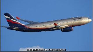 видео Почему аэрофлот | Билеты на авиа-рейсы