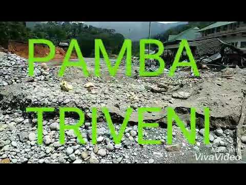 Sabarimala, Pamba Triveni Is Now With Full Sandy Soil And Sand Stone.Pamba Today, 1.9.18