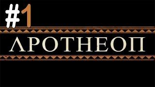 Apotheon - Walkthrough - Part 1 (PC HD) [1080p]