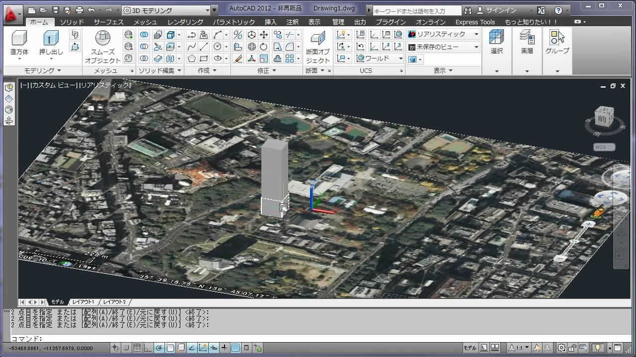 Google Earth Autocad 2012 Youtube