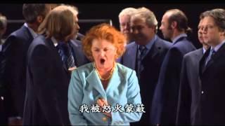 Donizetti: Roberto Devereux, Act II - Va, la morte sul capo ti pende (Gruberova, Bayern Staatsoper)