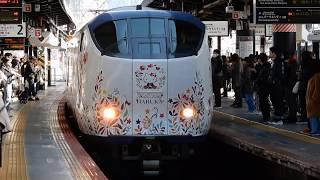 関空特急「はるか・ハローキティ」で、ラッピング車  JR西日本 2019.03.13 西九条駅通過