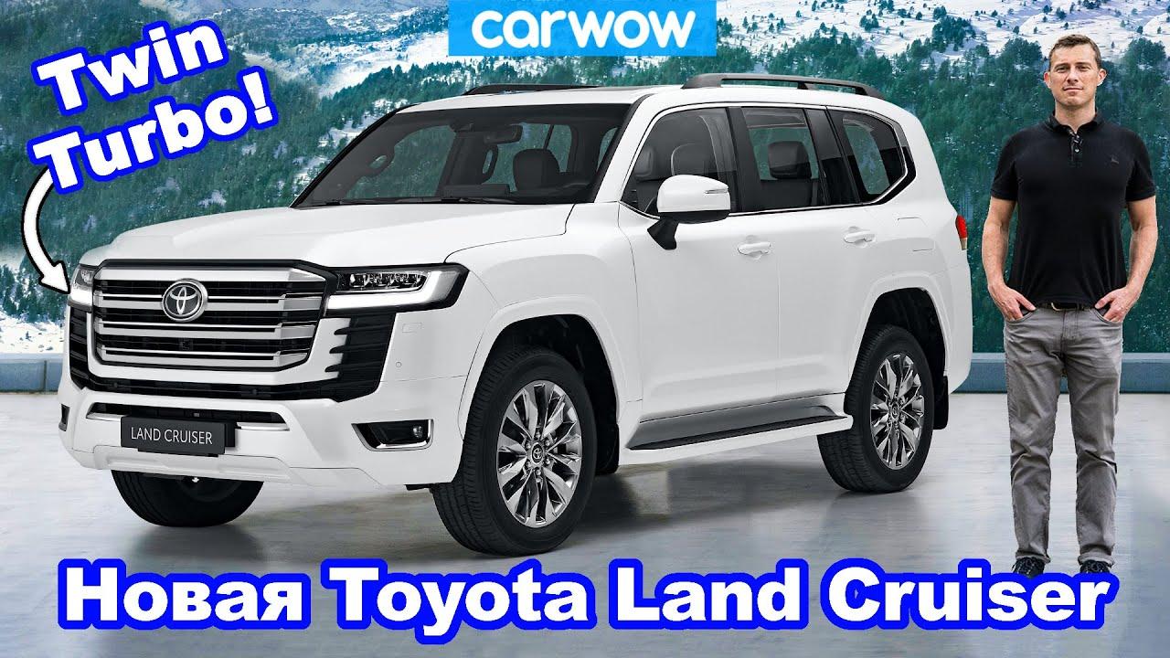 Новая Toyota Land Cruiser - узнайте, насколько круче она стала!