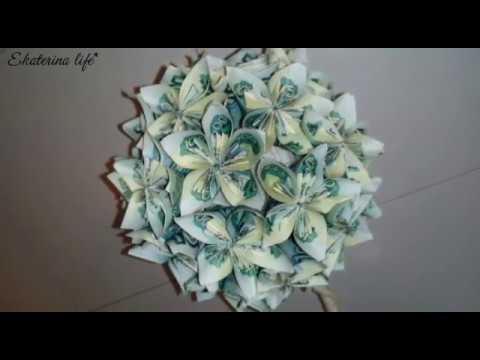 Топиарий, денежное дерево, цветы из бумаги, цветы из купюр,