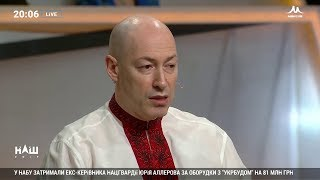 Гордон: От Януковича, в отличие от Порошенко, ничего не ждали