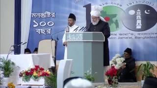 ежегодное собрание Бангладеша (10-02-13) (краткая версия)