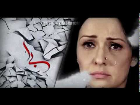 Be-Imaan OST Drama on PTV Home - YouTube.FLV