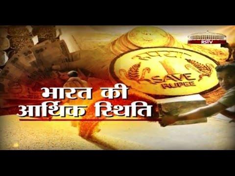 Sansadiya Vad Vivaad - Economic situation in India (Part 2/2)