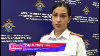 видео улица Павла Корчагина дом 2