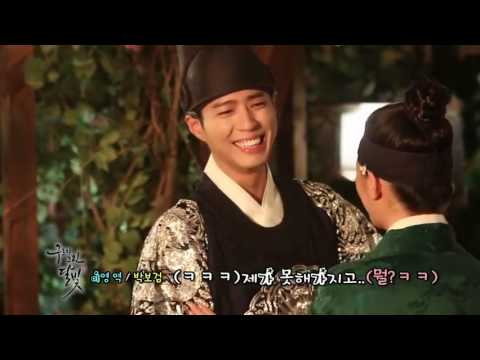 [BEHIND THE SCENES] Moonlight Drawn By Clouds - Love in the Moonlight  구르미 그린 달빛 Ep 7 and 8