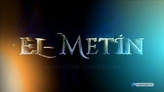 Allah'ın İsimleri - 55: El- Metin
