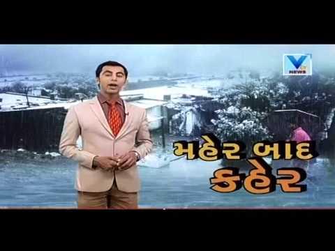 Aaje Gujarat (આજે ગુજરાત) | 23th Jul' | 2017