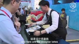 World Latte Art Championship 2016 2nd Place - QiLi (CHINA)