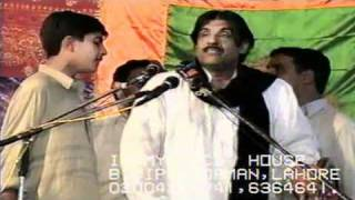 Qasida: Jo Kiya Tha Mainay Wada - Zakir Ghulam Abbas Kazmi of Shadiwal