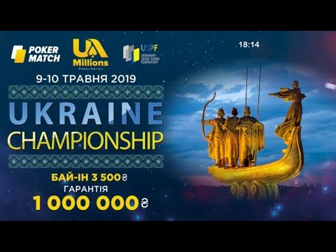 LIVE POKER Ukraine Championship 2019 || PokerMatch UA Millions Kyiv - 10/05/2019