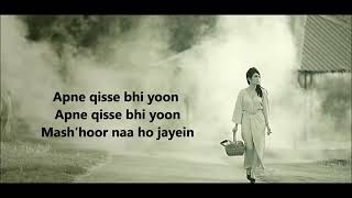 Itna Na Milo Humse Sonu Kakkar - Lyrics Translation Video Song
