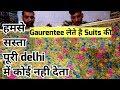 Bridal suit fancy boutique suits wholesale ladies suit market in delhi chandni chowk