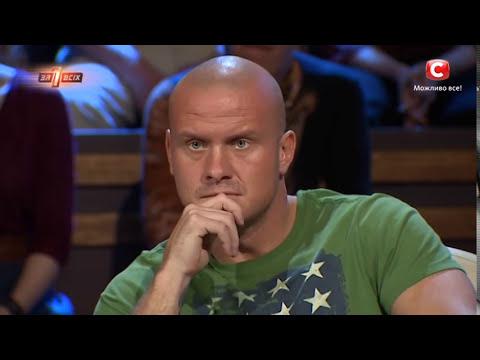 Мужчина избил беременную жену и выстрелил ей в грудь – Один за всіх. Выпуск 126. Часть 1 от 29.05.16
