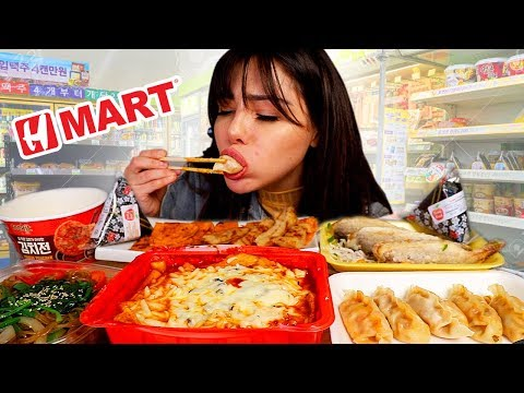 ASMR KOREAN CONVENIENCE STORE MUKBANG 먹방 DUMPLINGS, JAPCHAE, KIMCHI PANCAKE