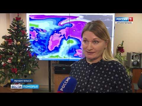 В Архангельской области сегодня шторм