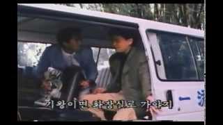 捉鬼有限公司 1989  韓國語 字幕