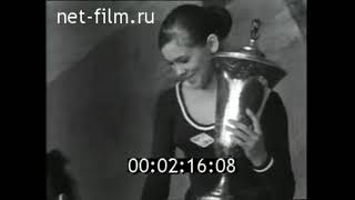 видео: 1970г.  Кубок СССР по гимнастике