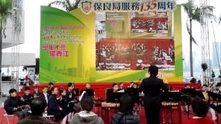 保良局135週年田家炳小學中樂團表演