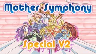 Karaoke - Mother Symphony (Special v2)