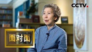 [面对面] 香港妇协监察顾问、中华基金中学创办人伍淑清:为香港发声 态度坚决力压罢课风波 | CCTV