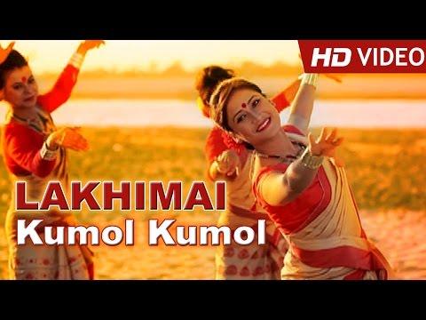 Kumol Kumol | Zubeen Garg | Utpal Das | Sushmita Baruah | Lakhimai 2015