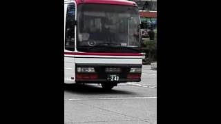 高速バス新潟↔会津若松 会津乗合若松営業所五十嵐恵美さん.