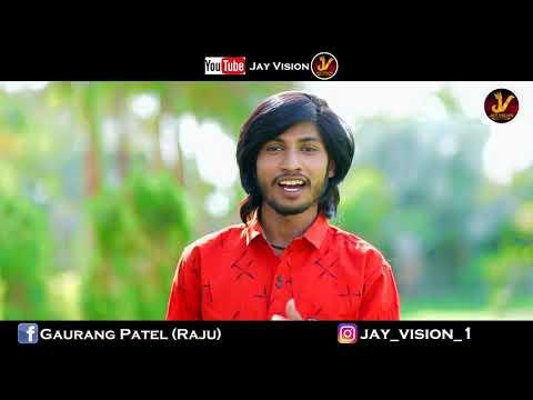 RAHUL RAVAL - ભાઈ ના રોલા ( Promo )     Bhai Na Rola     New Gujarati Song Promo 2019