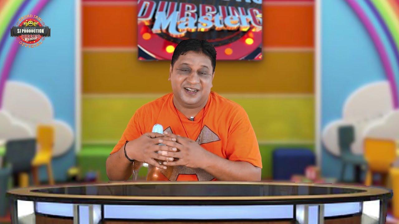 Uncle Bablu Episode#6- Moral Stories - Urdu kahaniyan - Sajjad Jani urdu