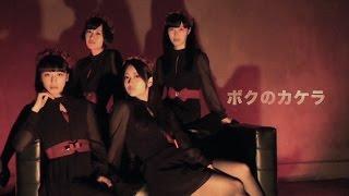 2014.9.19 Release 2ndシングル「Ready Girl / ボクのカケラ / ミライ地...