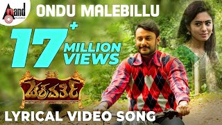 Chakravarthy | Ondu Malebillu | Lyrical Video Song 2017 | Darshan | Deepa Sannidhi | Arjun Janya