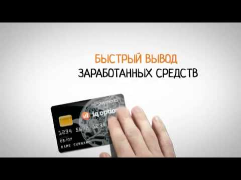В какой банк лучше вложить деньги под проценты?