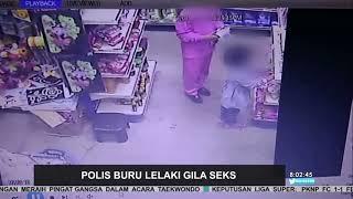 Download Video Polis Buru Lelaki Gila Seks RabaKanak-Kanak MP3 3GP MP4
