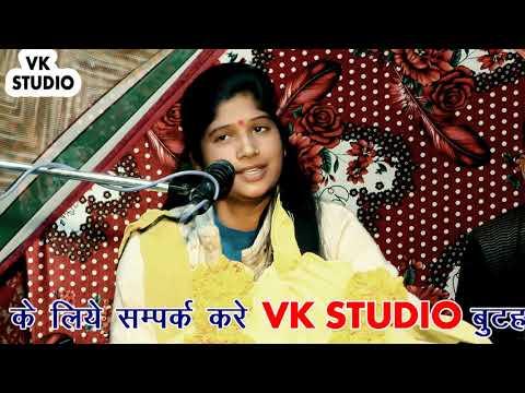 उठा ले जाऊगा तुझे मे डोली मे #फ़िल्मी तर्ज ##rashmi#shastri #vk Studio 9412487476#रशमी शास्त्री