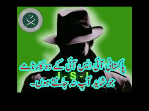 pakistani ISI agency really very good work in the world#ISI role in Pakistan