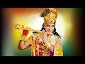 মধুর হরে কৃষ্ণ নাম। Madhur hare krishna naam
