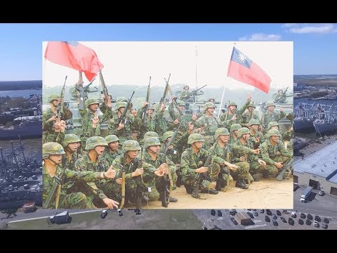 Taiwan Arms Sales and Military Conscription